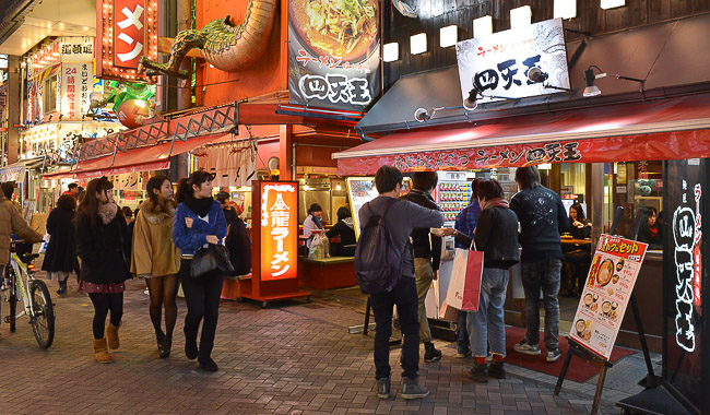 Ramen-ya in Osaka's Namba District from japan-guide